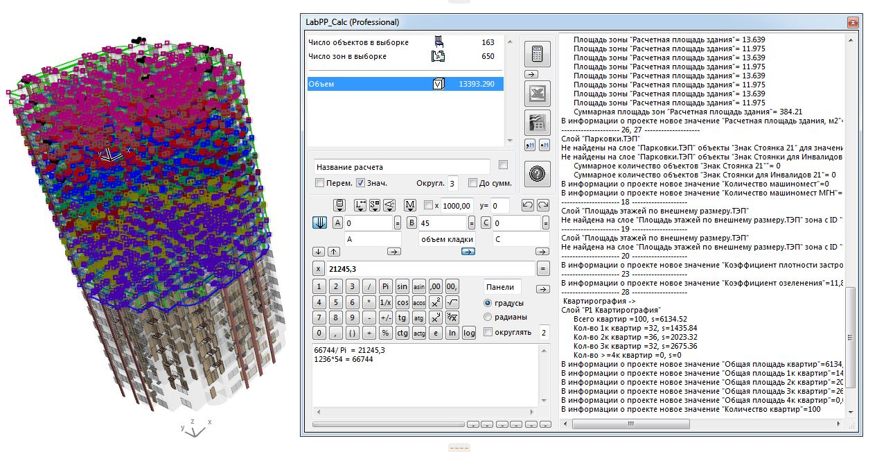 labpp_calc with automat c++ for ARCHICAD