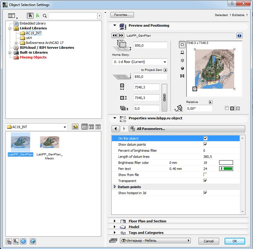LabPP_GenPlan object edit dialog